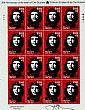 View Che Guevara Stamp Sheetlet